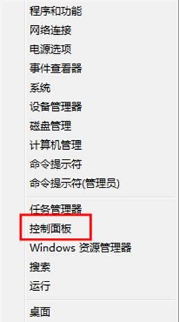 windows8中怎么设置和修改系统电源方案(用电池/接通电源)