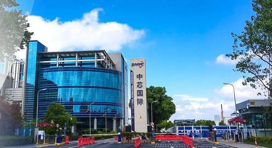 中芯国际等被美列黑名单 外交部:坚决反对美方无端打压中国企业