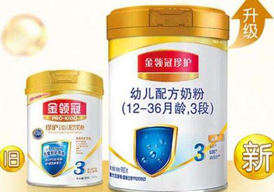 伊利金领冠号称奥运品质 珍护菁护却用新西兰大包粉