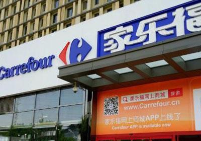 刚刚!苏宁易购宣布出资48亿元收购家乐福中国80%股权
