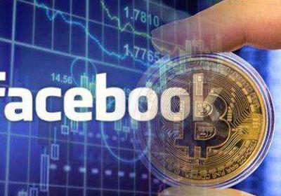 脸书的Libra:改变世界或打开魔盒?