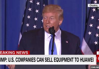 到底能不能卖?美企、官员都被特朗普搞蒙了