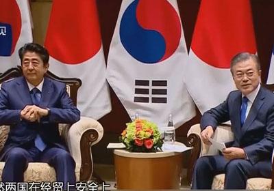为了半导体,日本和韩国再度闹僵了
