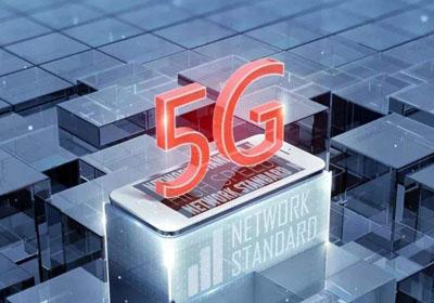 5G资费到底怎么算:运营商是这么说的 你愿意多付钱吗?