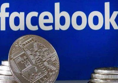 美监管叫停Libra不会阻碍脸书发币进程