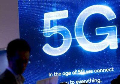 毕马威:全球5G市场潜在价值达4.3万亿美元