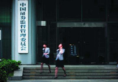 【IPO】6家拟IPO企业因财务造假被证监会出具警示函