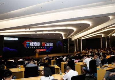 苏宁商户大会:抢占用户时间,做内容电商3.0